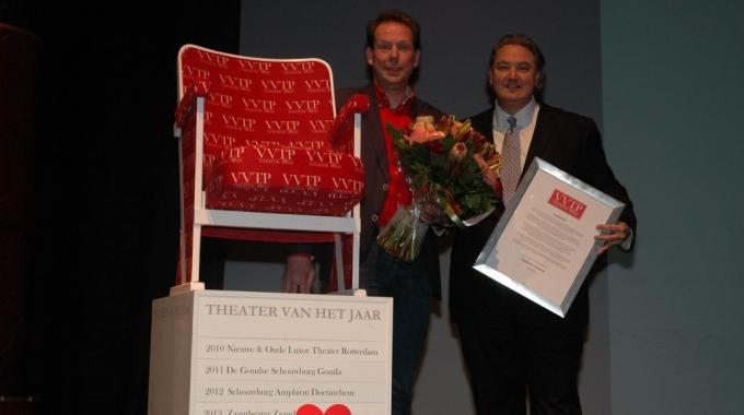 Parktheater Eindhoven Theater van het jaar 2014