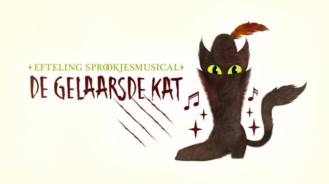 Sprookjescast Efteling musical De gelaarsde Kat bekend