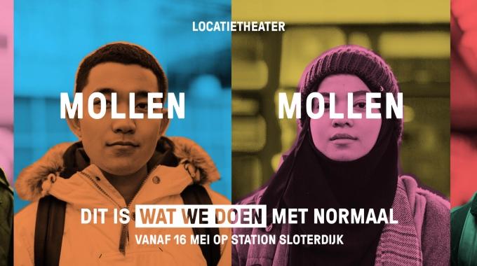 Station Amsterdam Sloterdijk podium voor nieuwe voorstelling van regisseur Floris van Delft