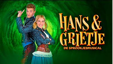 Laatste rondje 'Hans en Grietje, de sprookjesmusical'   in Stadsschouwburg Antwerpen