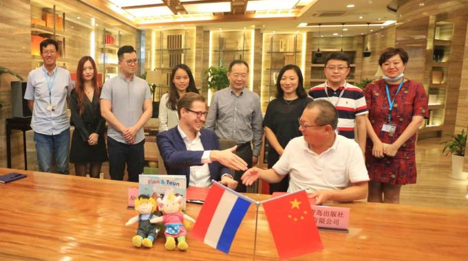 Fien & Teun leren Chinese kinderen over Nederlandse agricultuur